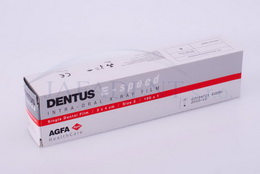 Agfa Dentus E - Speed